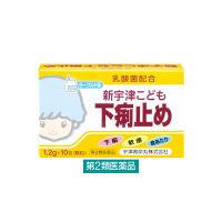 【第2類医薬品】新宇津こども下痢止め 10包 宇津救命丸