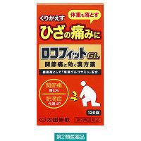 【第2類医薬品】ロコフィットGL 120錠 太田胃散