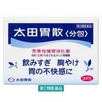 【第2類医薬品】太田胃散〈分包〉 32包 太田胃散