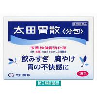 太田胃散<分包> 48包
