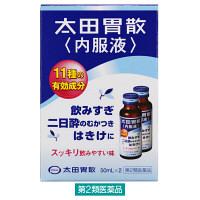 【第2類医薬品】太田胃散〈内服液〉 50ml×2本 太田胃散