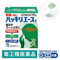 【指定第2類医薬品】ハッキリエースa 15包 小林製薬