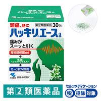 【指定第2類医薬品】ハッキリエースa 30包 小林製薬