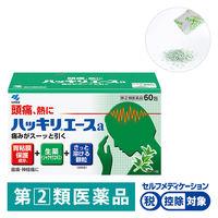 【指定第2類医薬品】ハッキリエースa 60包 小林製薬