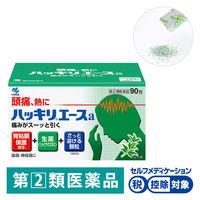 【指定第2類医薬品】ハッキリエースa 90包 小林製薬