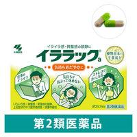 【第2類医薬品】イララック 20カプセル 小林製薬
