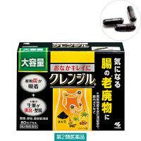 【第2類医薬品】クレンジル 大容量 60カプセル 小林製薬