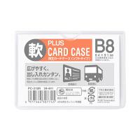 プラス 再生カードケース(ソフトタイプ) B8 68×95mm 34441