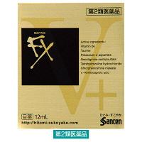 【第2類医薬品】サンテFX Vプラス 12ml 参天製薬