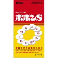 ポポンS 1箱(120錠入) シオノギヘルスケア サプリメント