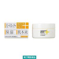 【第2類医薬品】ウレパールプラスクリーム 80g 大鵬薬品工業
