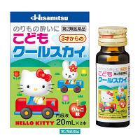 【第2類医薬品】こどもクールスカイ ハローキティ 20ml×2本 久光製薬