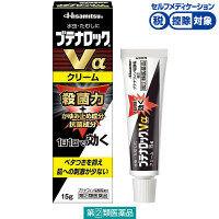 【指定第2類医薬品】ブテナロックVαクリーム 15g 久光製薬★控除★