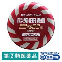【指定第2類医薬品】固形浅田飴 ニッキS 50錠 浅田飴