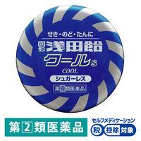 【指定第2類医薬品】固形浅田飴 クールS 50錠 浅田飴