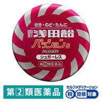 【指定第2類医薬品】固形浅田飴 パッションS 50錠 浅田飴