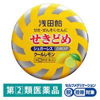 浅田飴せきどめCL 36錠