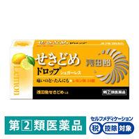 【指定第2類医薬品】浅田飴せきどめLE 24錠 浅田飴