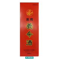 養命酒製造 薬用養命酒(1000ml)