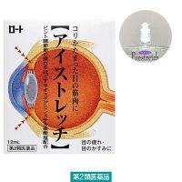【第2類医薬品】ロートアイストレッチ 12ml ロート製薬