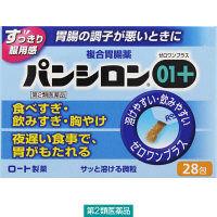 【第2類医薬品】パンシロン01プラス 28包 ロート製薬