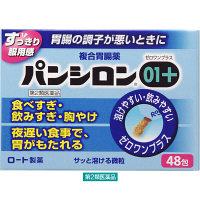 【第2類医薬品】パンシロン01プラス 48包 ロート製薬