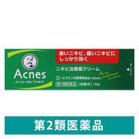 【第2類医薬品】メンソレータムアクネス ニキビ治療薬 18g ロート製薬