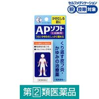 APソフト ローション 15g
