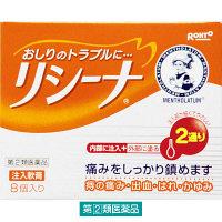 【指定第2類医薬品】メンソレータムリシーナ注入軟膏A 8個 ロート製薬