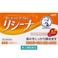 【指定第2類医薬品】メンソレータムリシーナ坐剤A 1箱(10個入) ロート製薬