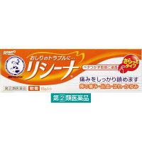 【指定第2類医薬品】メンソレータムリシーナ軟膏A 15g ロート製薬