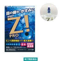 ロートジー プロc 12ml