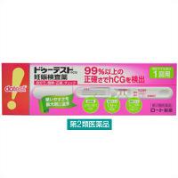 【第2類医薬品】ドゥーテスト・hCG 1回用 ロート製薬