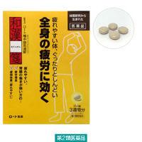 【第2類医薬品】 和漢箋(わかんせん) ロート補中益気湯錠 252錠 ロート製薬