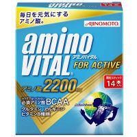 アミノバイタル 2200mg 1箱(3g×14本入) 味の素 アミノ酸飲料