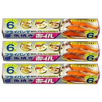魚焼きホイル 25cm×6m 1セット(3本:1本×3)
