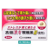 【第2類医薬品】太田漢方胃腸薬II〈錠剤〉 54錠 太田胃散