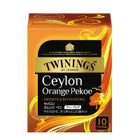 トワイニング セイロンオレンジペコ 1箱(10バッグ入)