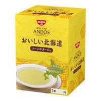 おいしい北海道コーンポタージュスープ