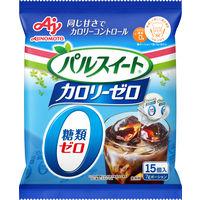 味の素 パルスイートカロリーゼロ ポーション 1袋(15個入)