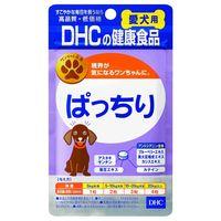 犬用サプリメント ぱっちり 60粒 1袋 DHC(ディーエイチシー)