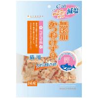 無添加 猫用 減塩かつお・けずり うすうす花 20g 1袋 ペッツルート