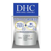 DHC(ディーエイチシー) プラチナクリーム(SS) 32g