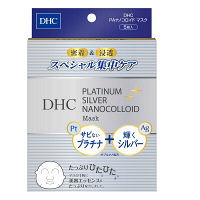 DHC(ディーエイチシー) PAナノコロイドマスク 5回分