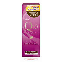 DHC(ディーエイチシー)Q10美容液 カラーダークブラウンSS170g