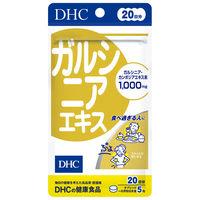 DHC(ディーエイチシー) ガルシニアエキス 20日分 100粒  ダイエットサプリメント