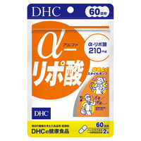 DHC αーリポ酸 60日分