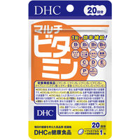 DHC マルチビタミン 20日分/20粒 ビタミンC・ビタミンD・ビタミンB・葉酸・野菜 ディーエイチシー サプリメント