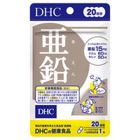 DHC(ディーエイチシー) 亜鉛 20日分 20粒 サプリメント