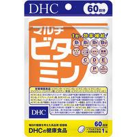 DHC マルチビタミン 60日分/60粒 ビタミンC・ビタミンD・ビタミンB・葉酸・野菜 ディーエイチシー サプリメント
